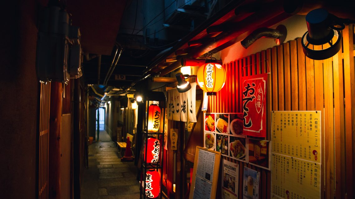 La décoration intérieure japonaise
